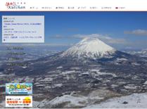 倶知安観光協会